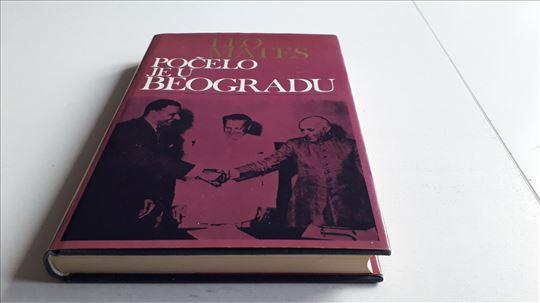 Pocelo je u BEOGRADu Leo Mates kao NOVA potpis tvr