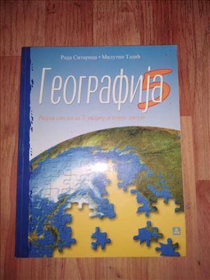 Geografija - radna sveska za 5. razred