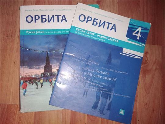 - RUSKI JEZIK ' ORBITA ' - za 8. razred
