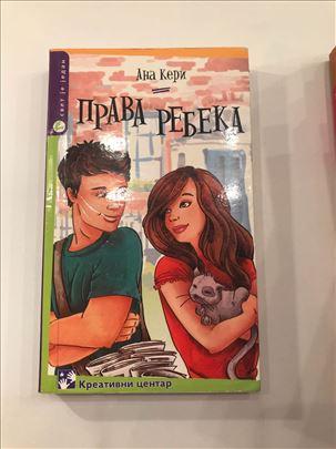 Povoljne i raznovrsne knjige za decuu