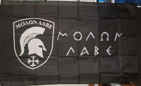 Zastava Sparta - Molon labe