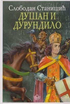 Dušan i Durundilo