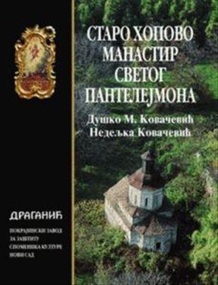 Staro Hopovo – Manastir svetog Pantelejmona