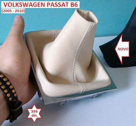 PASSAT B6 kožica menjača (2005 - 2010) NOVO