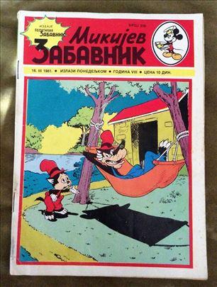 Mikijev zabavnik i strip Fantom