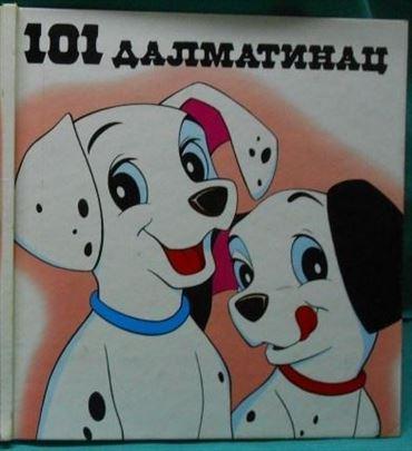 * - 101 DALMATINAC
