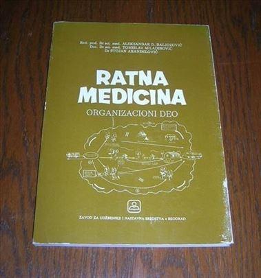 Ratna medicina