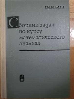 Zbirka zadataka iz matematičke analize BERMAN