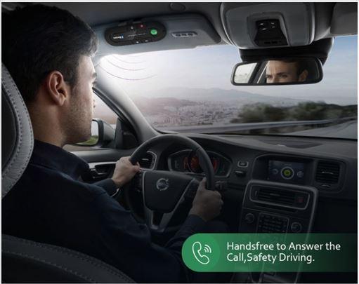BT 860 Bluetooth Handsfree spikerfon za Vaš auto