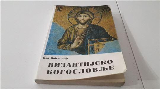 Vizantijsko bogoslovlje Dzon Majendorf CIRILICA