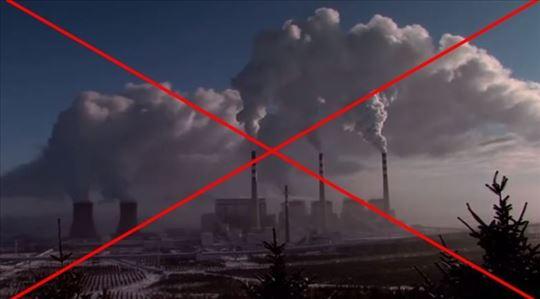 Agencija za inženjerstvo zaštite životne sredine