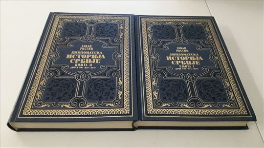 Diplomatska istorija Srbije 1 i 2 Jovan Ristic