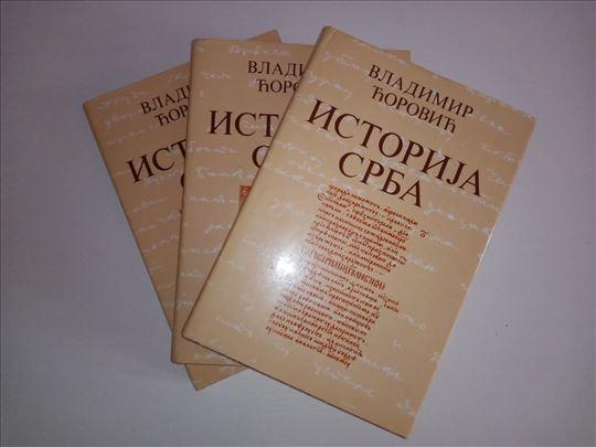 ISTORIJA SRBA, Vladimir Ćorović