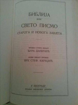 Biblija - sveto pismo , Daničić i Karadžić