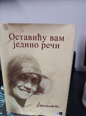 Ostaviću vam jedino reči, Desanka Maksimović
