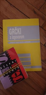 Grčka - gramatika rečnici - knjige - skripte