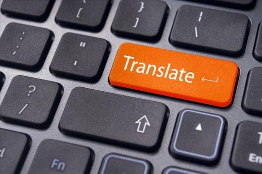 Prevodi sa engleskog na srpski i obrnuto