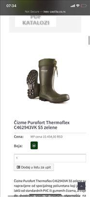 Dunlop čizme povoljno