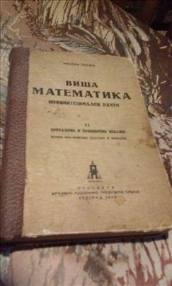 Viša matematika  BG1948