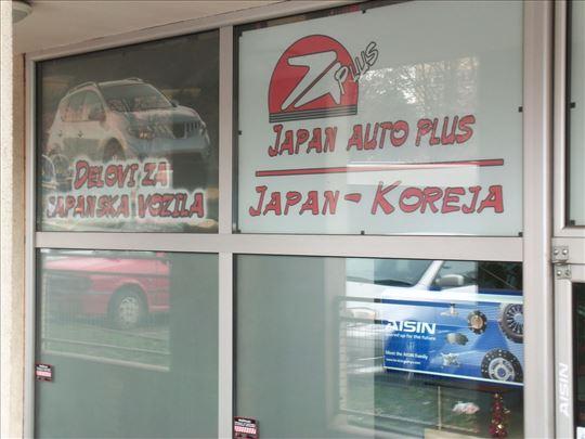 Servis za japanska i korejska vozila