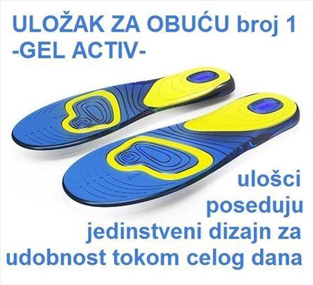 Uložak za obuću Gel Activ muški
