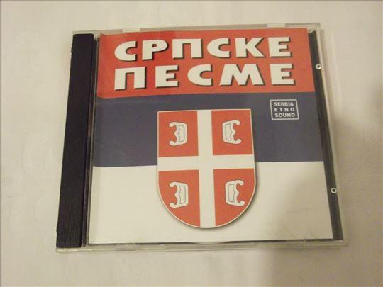 CD - muzicki - mesano - originali