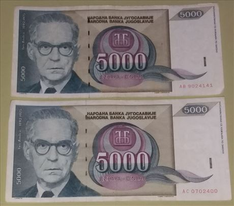 5.000 dinara-Ivo Andrić-1992-F-Lot 12 kom.-