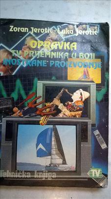 Tehnička knjiga: Opravka TV prijemnika u boji