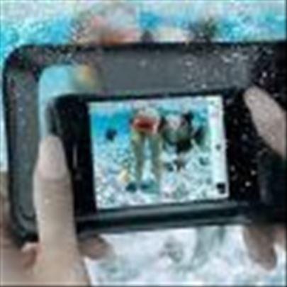 Vodootporna zaštitna futrola za mobilne telefone