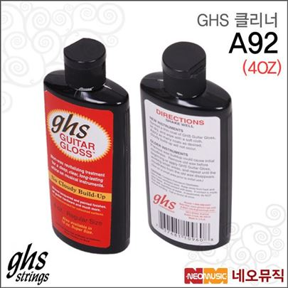 GHS A92 Guitar Gloss GHS A92 Srestvo za visoki sja