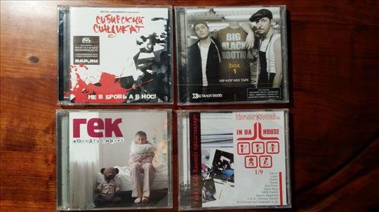 RUSKE REP I HIP HOP GRUPE- ORIGINALNI CD (12)