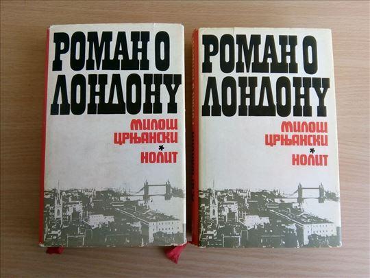 Miloš Crnjanski - Roman o Londonu 1 i 2