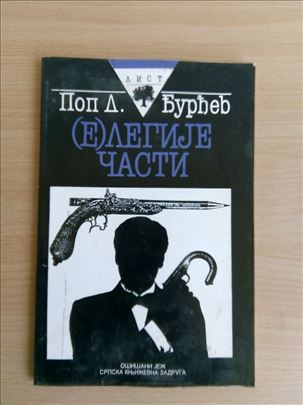 Pop D. Đurđev - (E)LEGIJE ČASTI (satirične pesme)