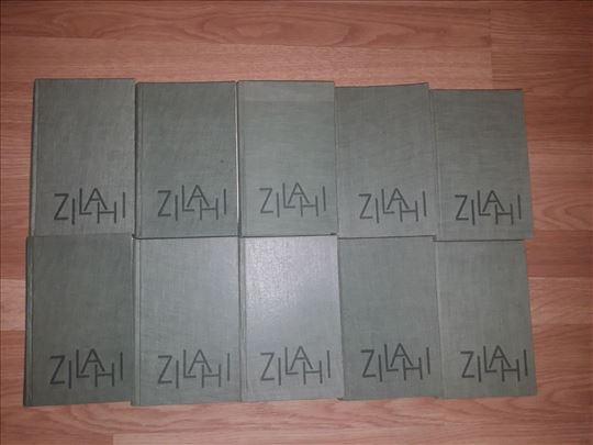 Komplet knjiga ZILAHI,1967.god.