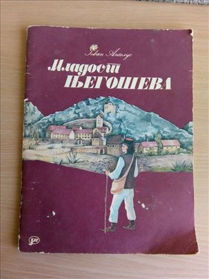 Jovan Angelus - Mladost Njegoševa