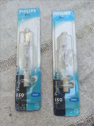 Philips pro 150w halogena sijalica