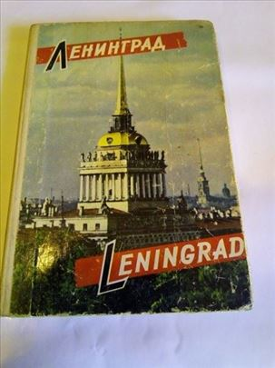 Lenjigrad stare Ruske razglednice 32 komada