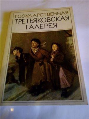 Ruske razglednice iz 1974 16 komada