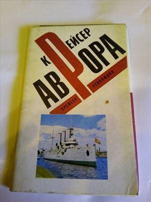 Ruske razglednice iz 1974, 12 komada