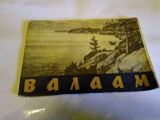 Stare Ruske razglednice
