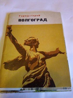 Volgograd Ruske razglednice 15 komada