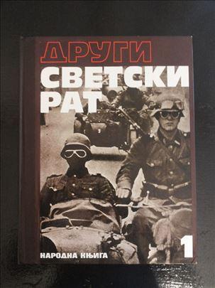 Drugi svetski rat (komplet od 3 knjige)