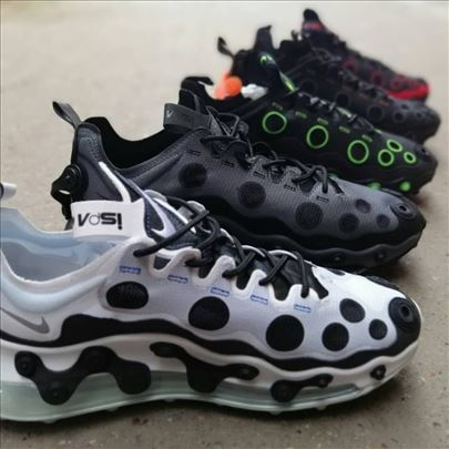 Nike air max 720 ISPA