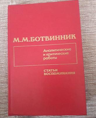 Ruska šahovska knjiga