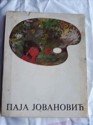 paja jovanovic , katalog , 1970 god. ,
