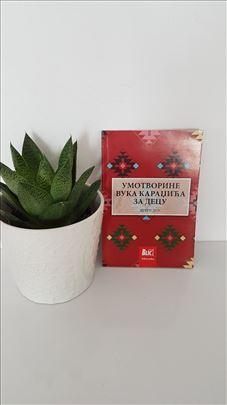 Umotvorine Vuka Karadžića za decu