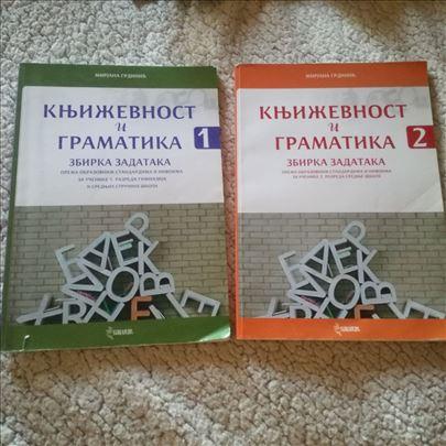 Knjizevnost i gramatika, zbirka zadataka