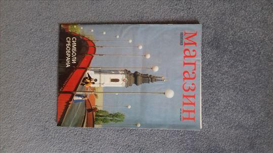 Magazin iz  2007 g.