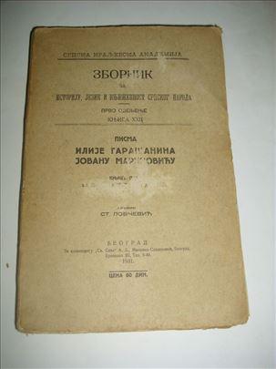 Pisma Ilije Garašanina Jovanu Marinoviću