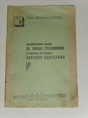 Privredni plan Dr. Milana Stojadinovića